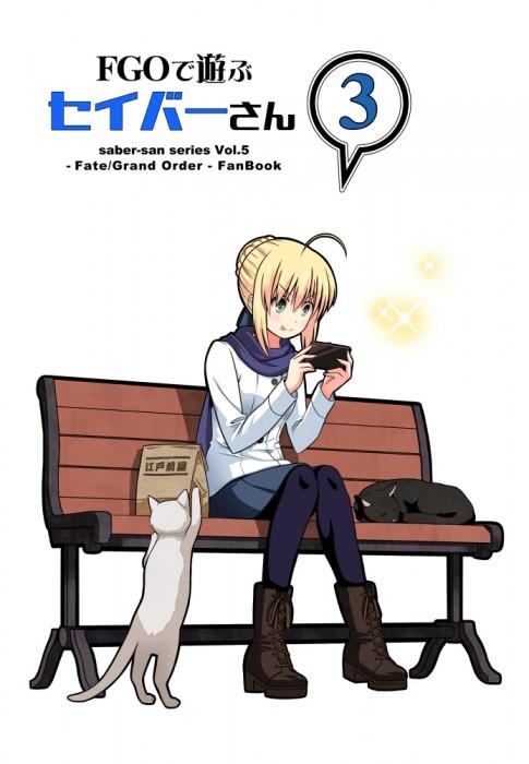 二次 非エロ 萌え フェチ ゲーム 娯楽 テレビゲーム 3DS PSP プレステ ファミコン コントローラー VR 二次非エロ画像 game2017011906