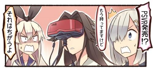 二次 非エロ 萌え フェチ ゲーム 娯楽 テレビゲーム 3DS PSP プレステ ファミコン コントローラー VR 二次非エロ画像 game2017011932