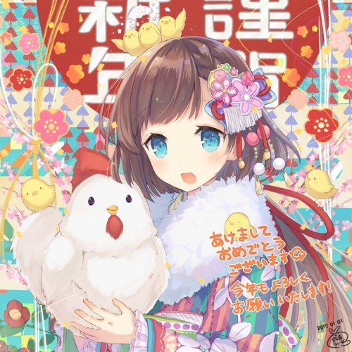 二次 非エロ 萌え フェチ お正月 酉年 鶏 ヒヨコ 振袖 着物 和服 二次非エロ画像 niwatori10020170105016