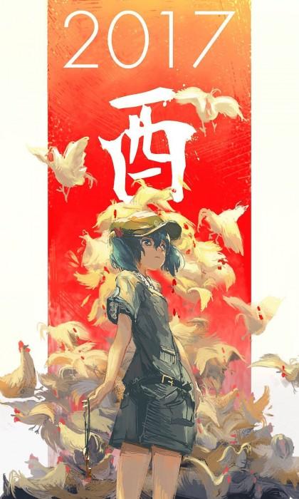 二次 非エロ 萌え フェチ お正月 酉年 鶏 ヒヨコ 振袖 着物 和服 二次非エロ画像 niwatori10020170105021