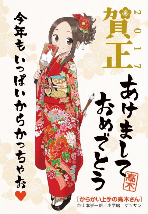 二次 非エロ 萌え フェチ お正月 酉年 鶏 ヒヨコ 振袖 着物 和服 二次非エロ画像 niwatori10020170105075