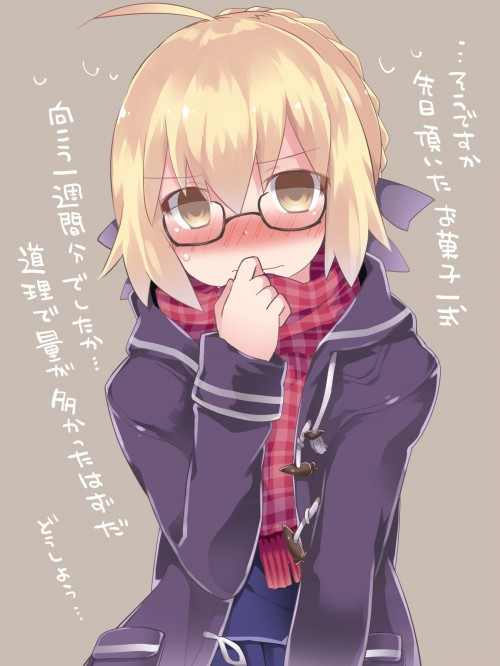 二次 エロ 萌え フェチ メガネ めがね 眼鏡 眼鏡っ娘 二次エロ画像 megane2017021432