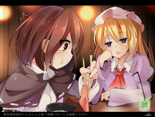 二次 萌え フェチ 食べ物 非エロ 肉 焼肉 焼き鳥 ハンバーグ ハンバーガー すき焼き 食べてる 食事風景 飯テロ トンカツ ソーセージ しゃぶしゃぶ 二次非エロ画像 niku10020170209050