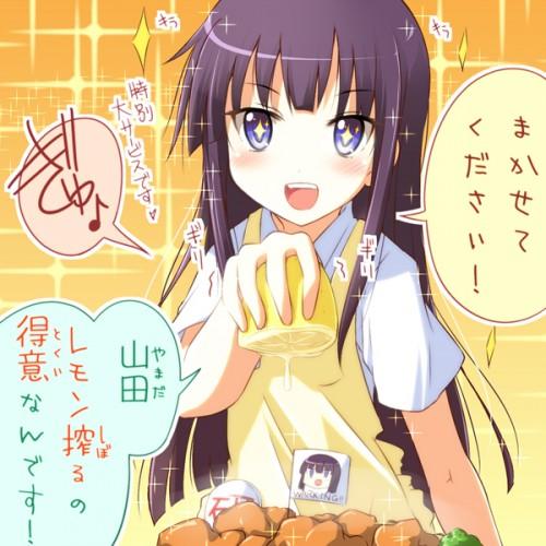 二次 萌え フェチ 食べ物 非エロ 肉 焼肉 焼き鳥 ハンバーグ ハンバーガー すき焼き 食べてる 食事風景 飯テロ トンカツ ソーセージ しゃぶしゃぶ 二次非エロ画像 niku10020170209058