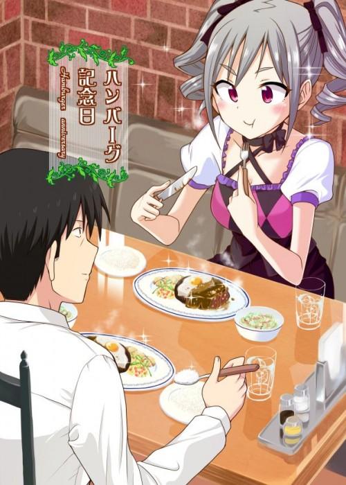 二次 萌え フェチ 食べ物 非エロ 肉 焼肉 焼き鳥 ハンバーグ ハンバーガー すき焼き 食べてる 食事風景 飯テロ トンカツ ソーセージ しゃぶしゃぶ 二次非エロ画像 niku10020170209070