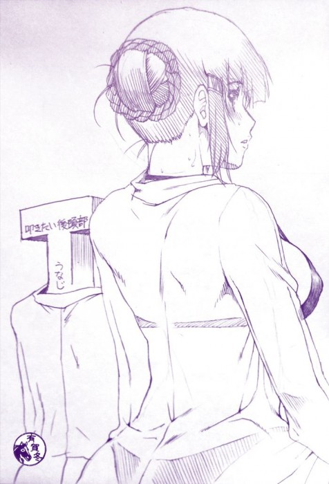 二次 エロ 萌え フェチ 擬人化 艦隊これくしょん 艦これ 妙高 ストッキング・タイツ スーツ 白タイツ 太眉 姫カット・前髪ぱっつん 妙高型四姉妹の長姉 お団子頭 黒髪 妙高状態 巨乳 二次エロ画像 myoukoukancolle2017041937