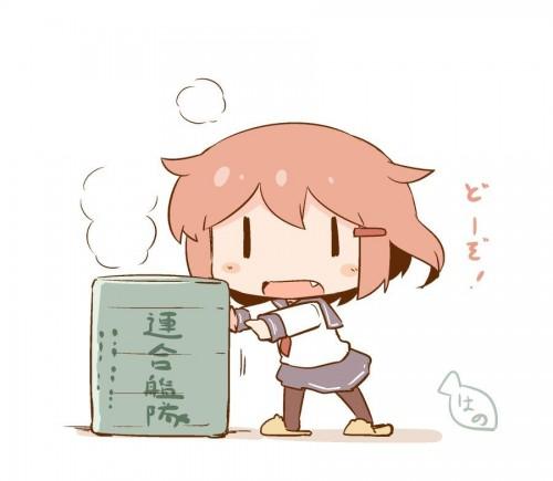 二次 非エロ 萌え お茶 日本茶 湯のみ 緑茶 食事風景 クッキー☆ ぷはーRIM 二次非エロ画像 ocha10020171031007