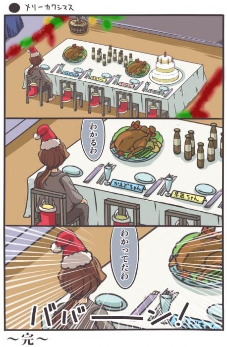 二次 萌え 非エロ フェチ コスプレ クリスマス 冬 サンタクロース サンタさん トナカイ 二次非エロ画像 christmas10020171225047