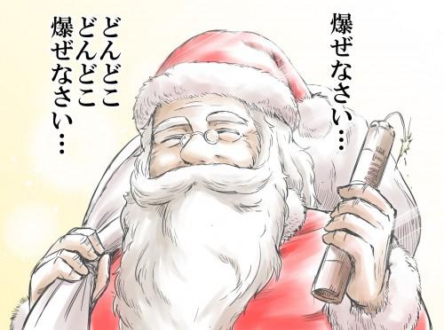二次 萌え 非エロ フェチ コスプレ クリスマス 冬 サンタクロース サンタさん トナカイ 二次非エロ画像 christmas10020171225100