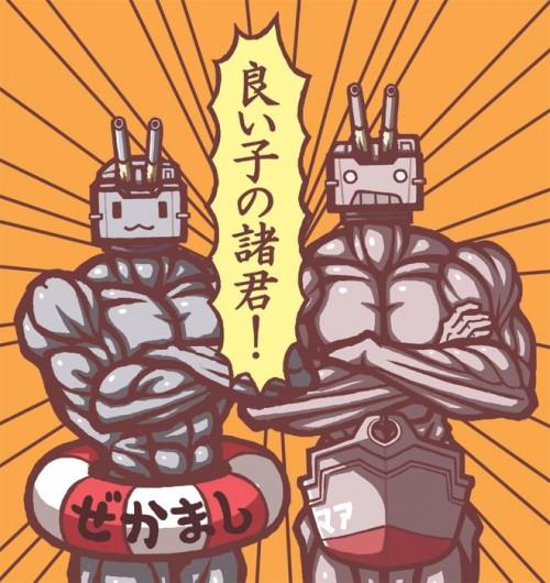 二次 非エロ 艦隊これくしょん 漢体これくしょん 筋肉 マッチョ 二次非エロ画像 kancolle2017123140