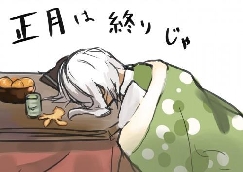 二次 萌え フェチ 非エロ 冬 コタツ みかん 寝ている 寝顔 和室 食事風景 SDキャラ チビキャラ 正月 炬燵 二次微エロ画像 kotatsu2018011801