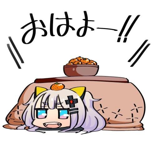 二次 萌え フェチ 非エロ 冬 コタツ みかん 寝ている 寝顔 和室 食事風景 SDキャラ チビキャラ 正月 炬燵 二次微エロ画像 kotatsu2018011818