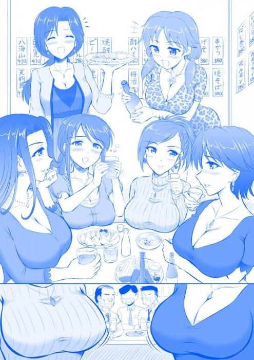 二次 エロ 萌え フェチ おっぱい 巨乳 乗せ乳 乳焼きもち 卓上の乳 おっぱいトレイ 乳乗せ 二次エロ画像 nosechichi2018010818