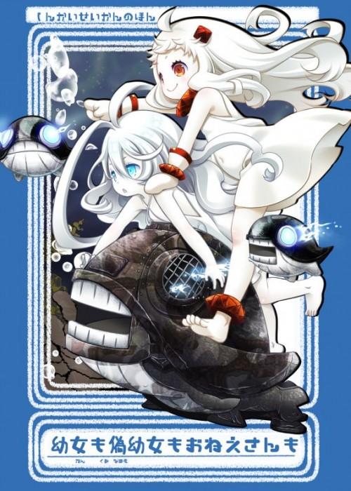 二次 非エロ 萌え ゲーム 艦隊これくしょん 艦これ 深海棲艦 駆逐イ級 駆逐ロ級 駆逐ハ級 駆逐ニ級 軽巡ホ級 軽巡ヘ級 軽巡ト級 雷巡チ級 重巡リ級 軽母ヌ級 戦艦ル級 空母ヲ級 輸送ワ級 潜水カ級 潜水ヨ級 戦艦タ級 戦艦レ級 潜水ソ級 軽巡ツ級 重巡ネ級 装甲空母鬼 装甲空母姫 浮遊要塞 駆逐イ級後期型 泊地棲鬼 南方棲鬼 南方棲戦鬼 南方棲戦姫 戦艦棲姫 空母棲鬼 空母棲姫 駆逐棲姫 空母水鬼 飛行場姫 港湾棲姫 離島棲鬼 北方棲姫 中間棲姫 集積地棲姫 二次微エロ画像 shinkaiseikan10020180112083