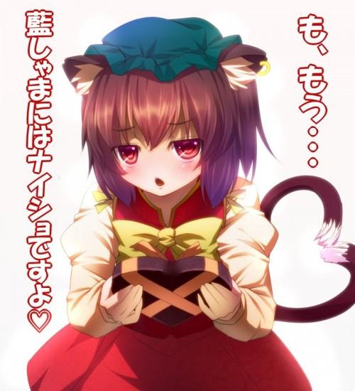 二次 エロ 萌え ゲーム 東方project けもみみ ねこみみ 猫耳 ねこミミ ネコミミ 尻尾 しっぽ 帽子 ロリ 橙 ショートカット・短髪 茶髪 二次エロ画像 chentouhou10020180222054