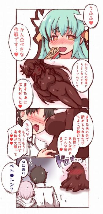 二次 非エロ 萌え フェチ バレンタイン チョコレート 裸リボン プレゼント 裸チョコ 赤面 照れてる 恥ずかしがってる 表情 二次微エロ画像 valentine10020180214060