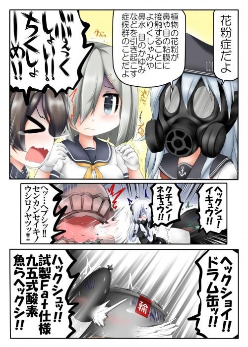 二次 非エロ 萌え フェチ ガスマスク 銃 武装少女 花粉 二次非エロ画像 gasmask2018041215