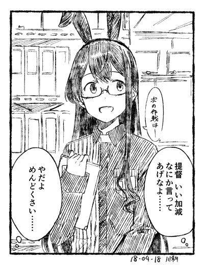 二次 エロ 萌え フェチ メガネ めがね 眼鏡 眼鏡っ娘 二次エロ画像 megane2018042409
