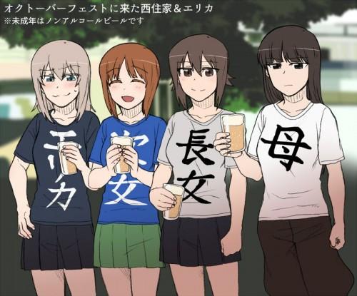 二次 非エロ 萌え クソT・ダサT Tシャツ 文字入り服 二次非エロ画像 kusotshirt10020180524010