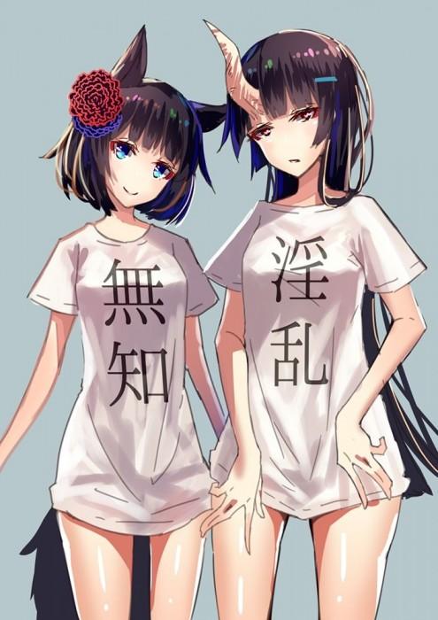 二次 非エロ 萌え クソT・ダサT Tシャツ 文字入り服 二次非エロ画像 kusotshirt10020180524078