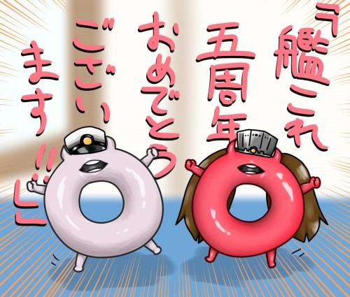 二次 非エロ 萌え ゲーム 艦隊これくしょん 艦これ 深海棲艦 深海浮き輪 護衛棲水姫 ガンビア・ベイ 二次非エロ画像 shinkaiukiwakancolle2018052928