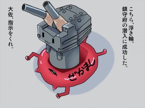 二次 非エロ 萌え ゲーム 艦隊これくしょん 艦これ 深海棲艦 深海浮き輪 護衛棲水姫 ガンビア・ベイ 二次非エロ画像 shinkaiukiwakancolle2018052933