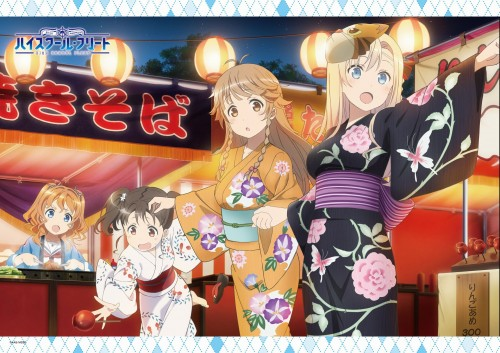 二次 萌え エロ フェチ 和服 着物 浴衣 はだけた 花火 脱衣 季節 夏 お祭り 二次エロ画像 yukata10020180726068