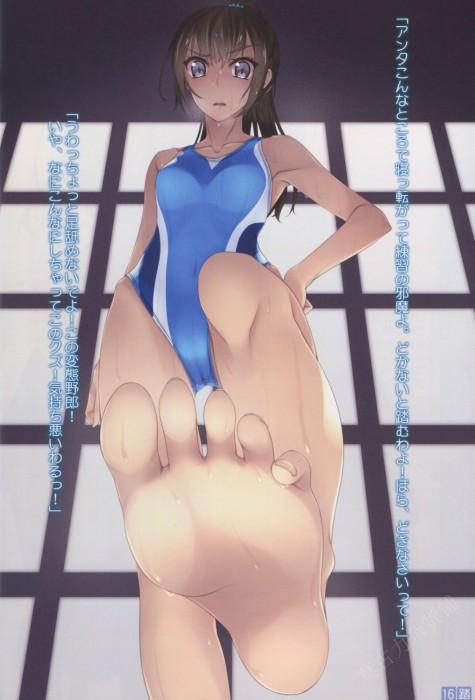 二次 エロ 競泳水着 ハイレグ ワンピース型 萌え フェチ 食い込み スポーツ少女 二次エロ画像 kyoueimizugi2018083013