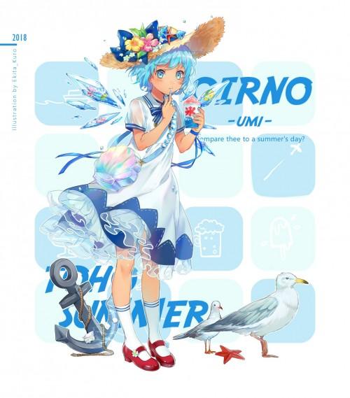 二次 エロ 萌え ゲーム 東方project チルノ ロリ 氷の妖精 ロリ 貧乳 ⑨ バカ おてんば リボン 冷気を操る程度の能力 氷を操る程度の能力 あたいったら最強ね 東方天空璋 日焼けしたチルノ 二次エロ画像 chirno10020180909067