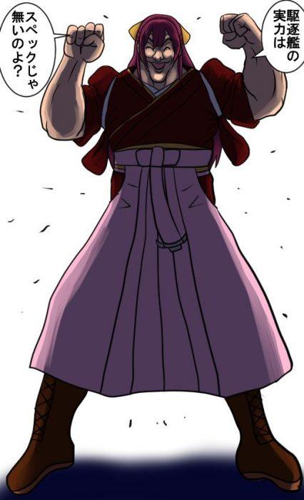 二次 非エロ 萌え ゲーム 艦隊これくしょん 艦これ 擬人化 神風 大正女学生 リボン 和服 ちっちゃいおばあちゃん たすき 二次微エロ画像