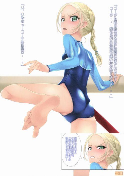 二次 エロ 萌え フェチ レオタード 新体操 リボン バトン 食い込み タイツ 二次エロ画像