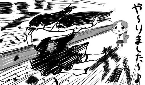 二次 エロ 萌え ゲーム 艦隊これくしょん 艦これ 擬人化 綾波 セーラー服 特II型(綾波型)駆逐艦1番艦 おでこ サイドテール サイドポニー 肉じゃが 幼妻 ソロモンの鬼神 敷波 ゴンさん 浴衣 二次エロ画像