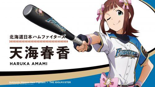 二次 非エロ 萌え フェチ スポーツ少女 野球 帽子 ユニフォーム バット 二次非エロ画像